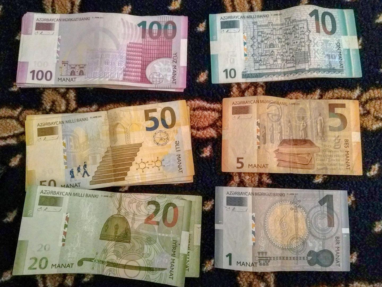 العملة الأذرية (مانات)